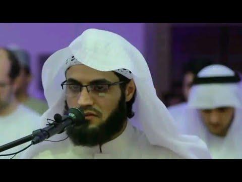 Hazza al balushi full quran mp3 download | Blog